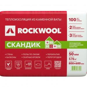 ROCKWOOL  ЛАЙТ БАТТС СКАНДИК 800*600*50