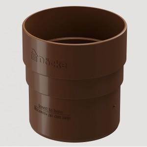 Муфта соединительная,Цвет Светло-коричневый (Ral 8017)