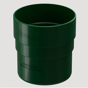 Муфта соединительная,Цвет Зеленый (Ral 6005)