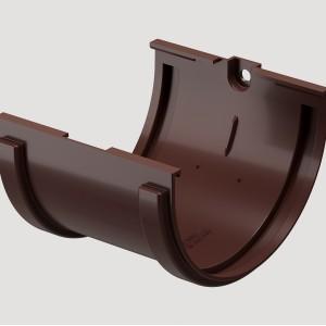 Соединитель желоба,Цвет Тёмно-коричневый (Ral 8019)